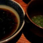 ねぎや - 水炊きのタレ