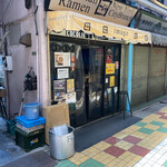 Macchanramenhitosuji - 食券購入は向かいの店舗