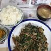 文福飯店 - 料理写真:ライス普通でこの量!