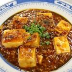 広東料理人が作る麻婆豆腐