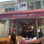 Restaurant μ -
