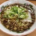 尾道ラーメン 暁 - 尾道ラーメン