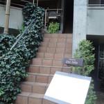 ウナボルタ - お店の外観