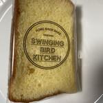 スウィンギング バード キッチン -