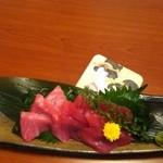 本鮪と黒豚料理CHOCHINちょうちん - 料理写真:大間天然本鮪  鮪三昧