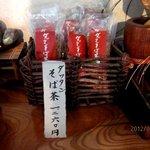 手打蕎麦 宇左ヱ門 - 店内で販売!(2012,09/29)
