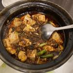 150720793 - 麻婆豆腐