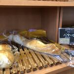愛とパン - 料理写真:
