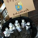 発酵ビストロSAKE-YA -