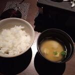 いちょう坂 - ご飯と味噌汁