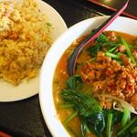 台湾料理 眞味 - 料理写真:担々麺&ニンニク炒飯