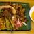 KING LION スリランカレストラン&バー - スリランカカレープレート・スペシャル 1,800円