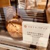 Sambyakurokujuugonichitonihombashi - 料理写真:
