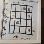 150732236 - 飯塚七段の詰め将棋(9手詰め♪ 5手目の飛車の成り捨てが、美しい♪)