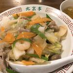 北京亭 - 中華丼
