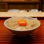 Kiyama -