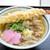 いきいきうどん - 料理写真:スタミナうどん(肉うどん+えび天ぷら)