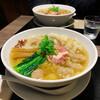 らーめん 鉢ノ葦葉 - 料理写真:ダブルわんたん麺いただきますෆ̈