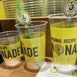 LEMONADE by Lemonica - 大きさは3種類…
