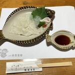 Norakuroya -