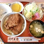 敦賀ヨーロッパ軒 - ミニカツ丼(ミニサラダ・みそ汁付)
