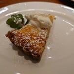 150748039 - リコッタチーズのタルト(数量限定)