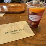 グリーンベリーズコーヒー - 女王ビネガーフルーツティー