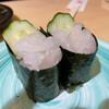 磯寿司 くるくる丸 - 料理写真: