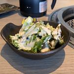 USHIABURI - サラダ