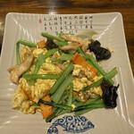 中国料理 青島飯店 -