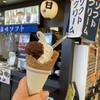 龍野西サービスエリア(上り線)スナックコーナー・フードコート  - 料理写真: