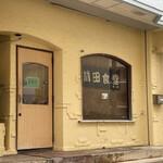 前田食堂 - 店舗外観