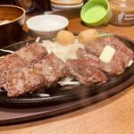 1ポンドのステーキハンバーグ タケル - ミスジ・ハラミランチ