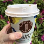 猿田彦珈琲 - ホットコーヒー