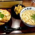 うどん大文字  - 料理写真: