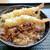 はなまるうどん - 料理写真:スタミナうどん(肉うどん肉1.5倍+えび天)