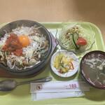 味楽 - 石焼ビビンバ(800円)