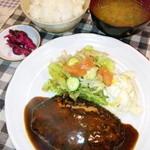 Qちゃんの台所 - ハンバーグ
