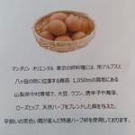 150783556 - 特選ハーブ鶏 の説明