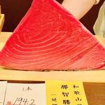 おが和 - ◎194キロの那智勝浦港の天然本マグロ。豊洲の「やま幸」から仕入れる上物。