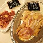 地鶏の元 - 料理写真: