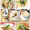 カミタチ - 料理写真: