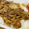 満腹デリ - 料理写真:焼肉弁当¥590- 見た目より何倍も美味しいからね ホントにホントだよ♡♡ᵕ̈*⑅