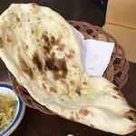 バングラキッチン - プレーンナン