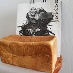 弁慶ベーカリー - 料理写真: