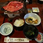 久田屋 - 飛騨牛ほうば焼きみそ定食