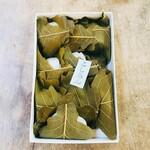 祇園饅頭 - 「こしあん」の札