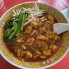 四川 - 料理写真:麻婆麺