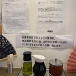 SHIBIRE NOODLES 蝋燭屋 -