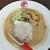 麺屋 隹 - 料理写真:こってり